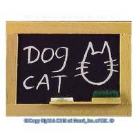 § Sale .30¢ Off - Dollhouse Blackboard - Product Image