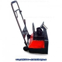 (§) Disc $2 Off - Dollhouse Snow Blower - Product Image
