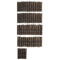 52 pc. Harvard Classics Books - Product Image