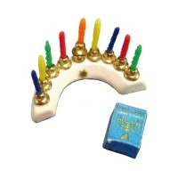 Ceramic Menorah with Candles - Product Image