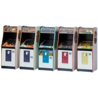 (*) Dollhouse Arcade Game(s) - Product Image