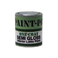 § Sale .40¢ Off - Dollhouse Opening Gallon Paint Can - Product Image
