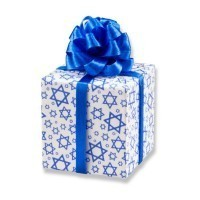 § Sale $1 Off - Single Chanukah Gift - Product Image